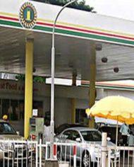 Petrol station business plan dayo adetiloye shop petrol station business plan in nigeria 2 pronofoot35fo Gallery