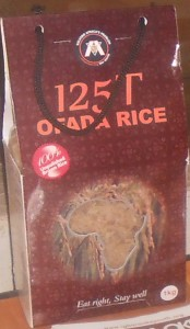 Making Money from Ofada Rice in Nigeria