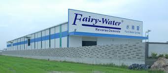 2018 Pure Water/Bottled & Sachet Water Business Plan In Nigeria PDF