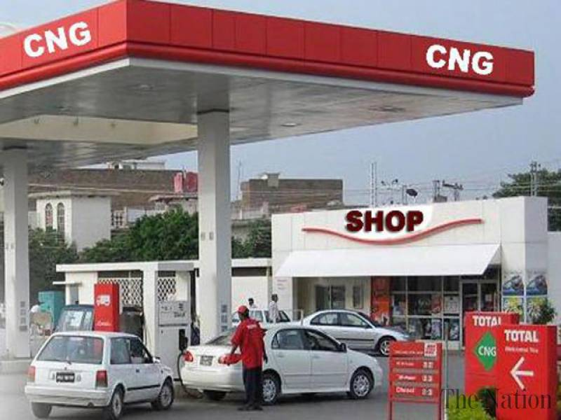 petrol station for sale in nigeria
