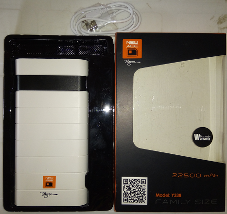 The best power bank in Nigeria for 2017 New Age 22500mAh