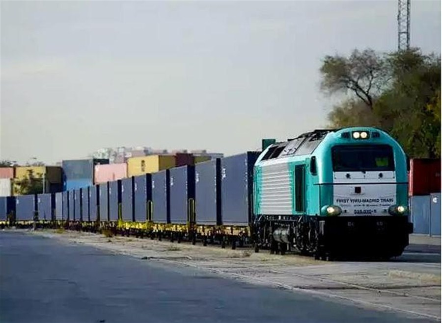 FREIGHT RAIL BUSINESS PLAN IN NIGERIA