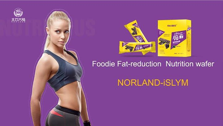 How to Buy Norland ISLYM Slimming Bar To Reduce Weight in Nigeria